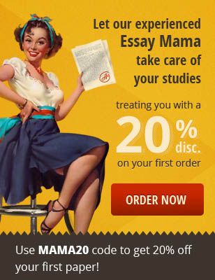 essaymama first order discount